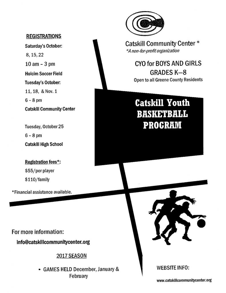 basketball-flyer-2016-17-page-001